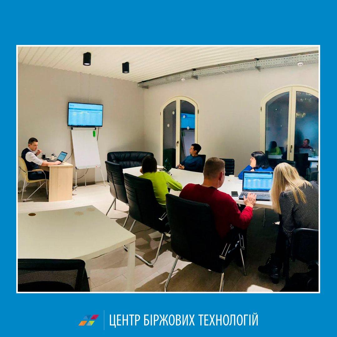 Можно ли работать с фондовым рынком в Украине? - 6 фото