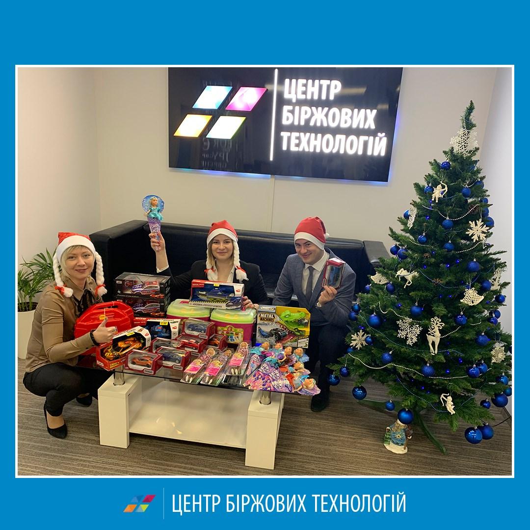 Разом зі Святим Миколаєм ЦБТ дарує свято дітям - 4 фото