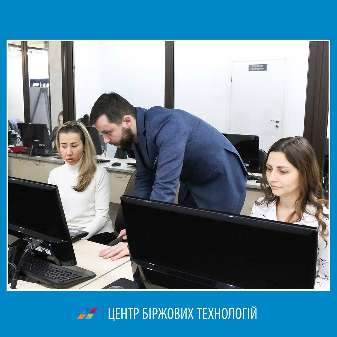 В Украине всё больше трейдеров! - 7 фото