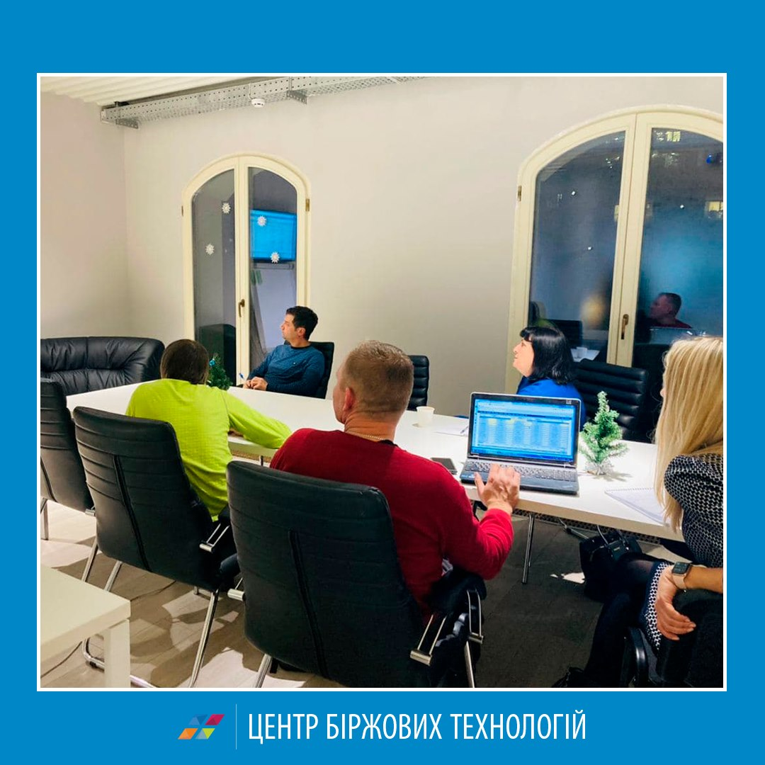 Можно ли работать с фондовым рынком в Украине? - 7 фото
