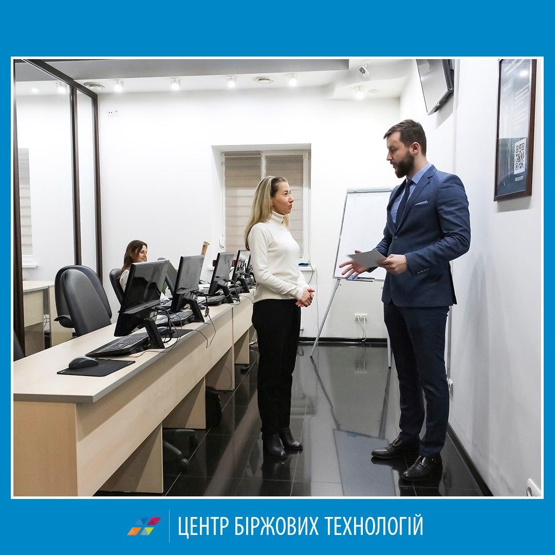 В Украине всё больше трейдеров! - 9 фото