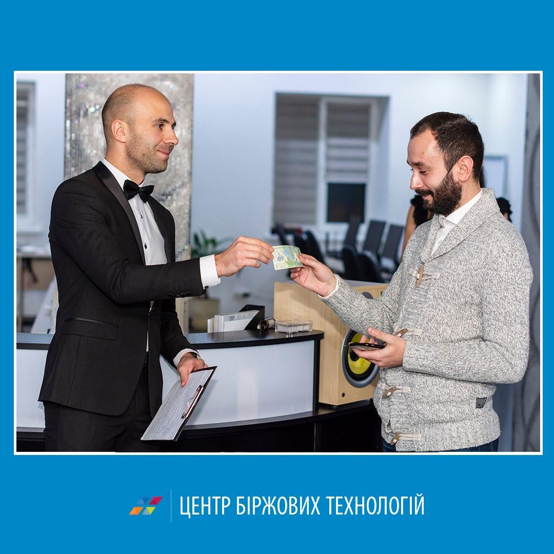 Бизнес-вечеринка от наших партнёров - 10 фото