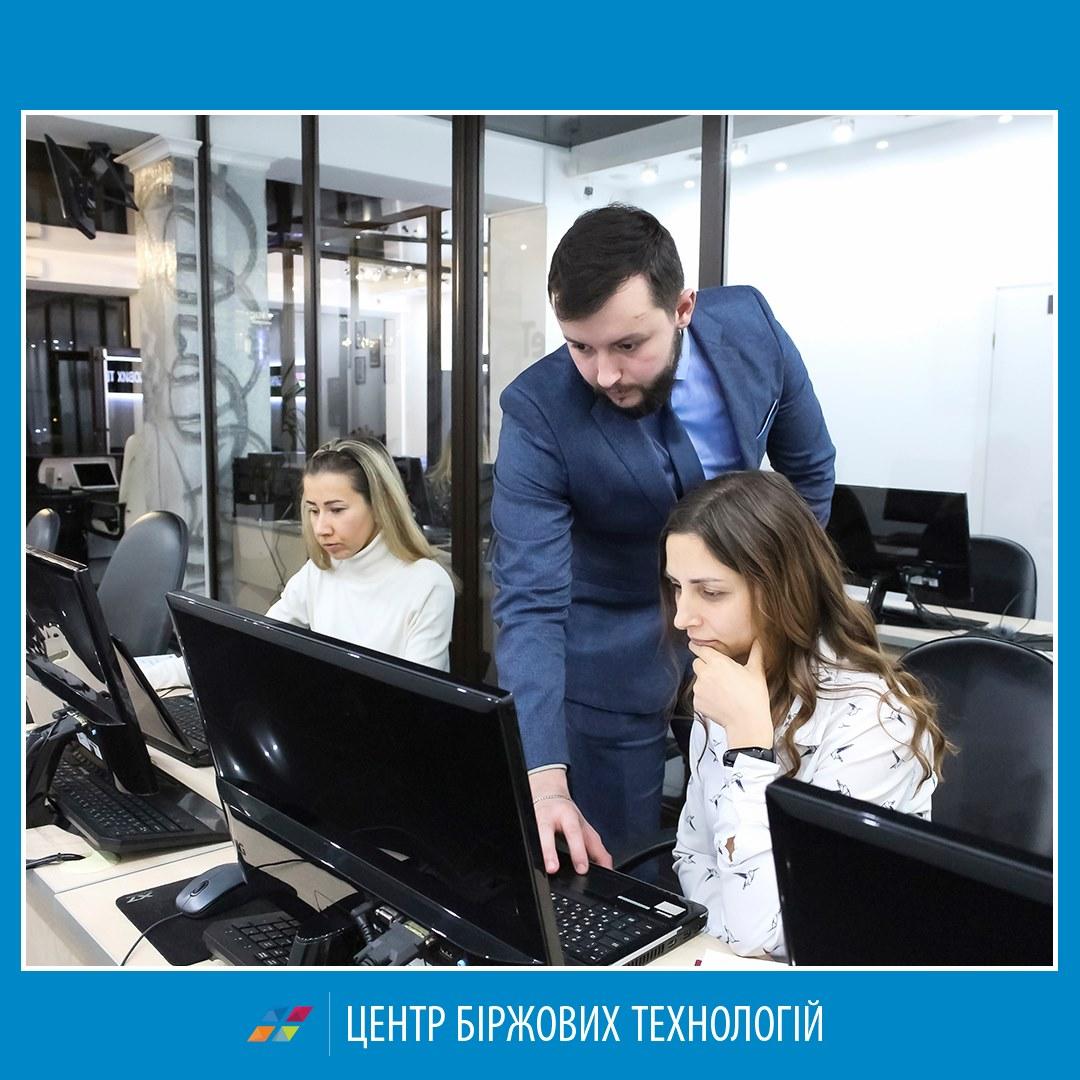 В Украине всё больше трейдеров!