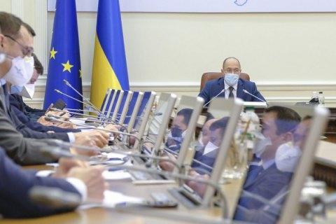 Дмитро Ротар про трирічну бюджетну декларацію - фото 1