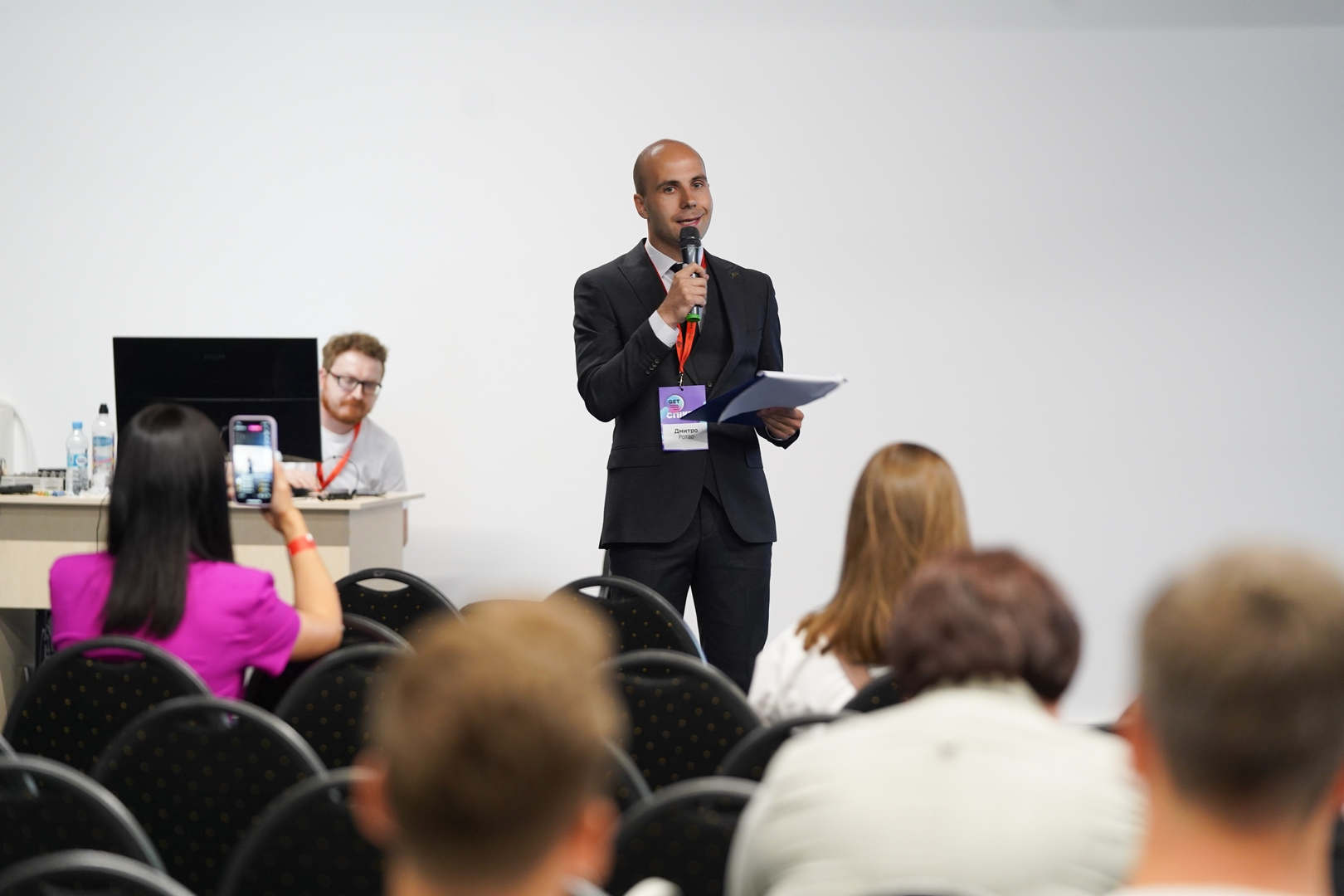 Центр Біржових Технологій виступив на Get Business Festival - фото 1