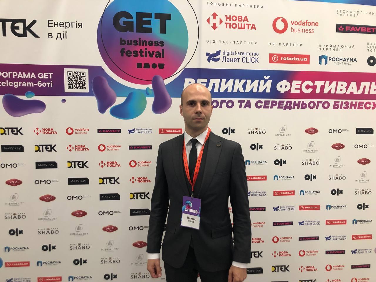 Центр Біржових Технологій виступив на Get Business Festival - 7 фото