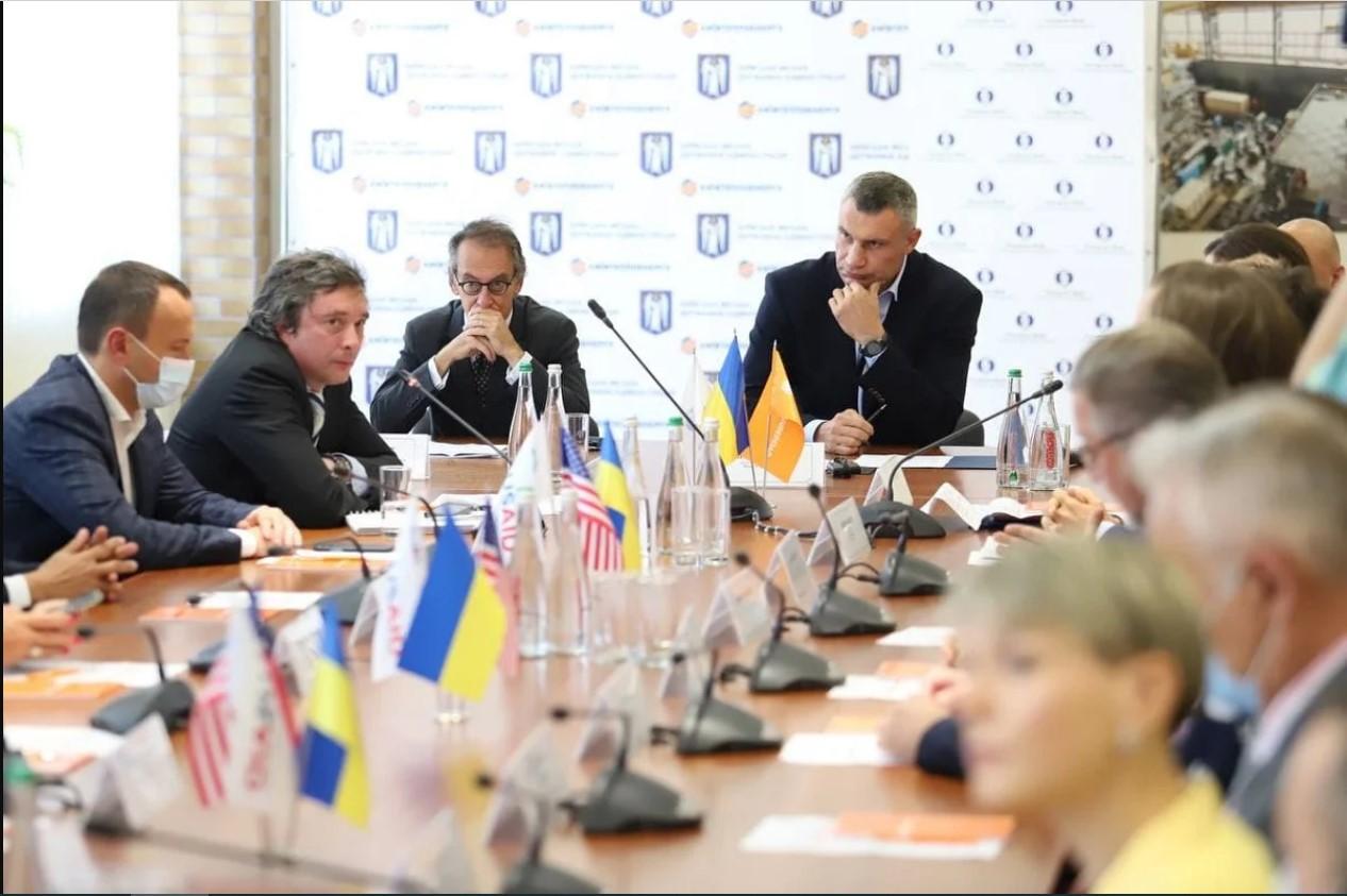 ЄБРР і «Київтеплоенерго» підписали кредитну угоду
