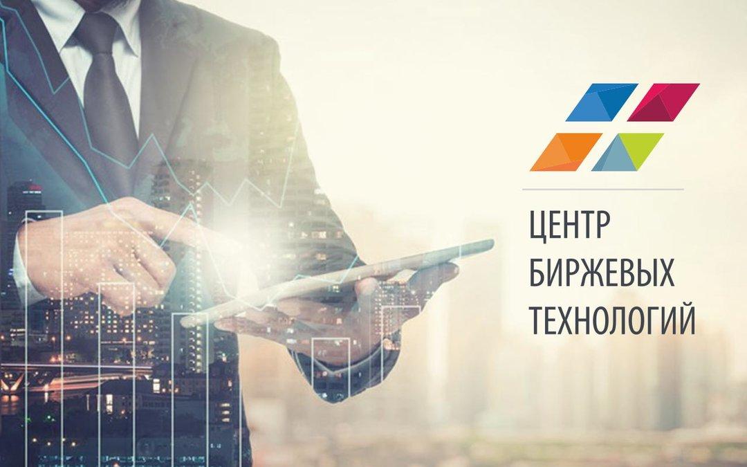 Благотворительная акция в Черновцах