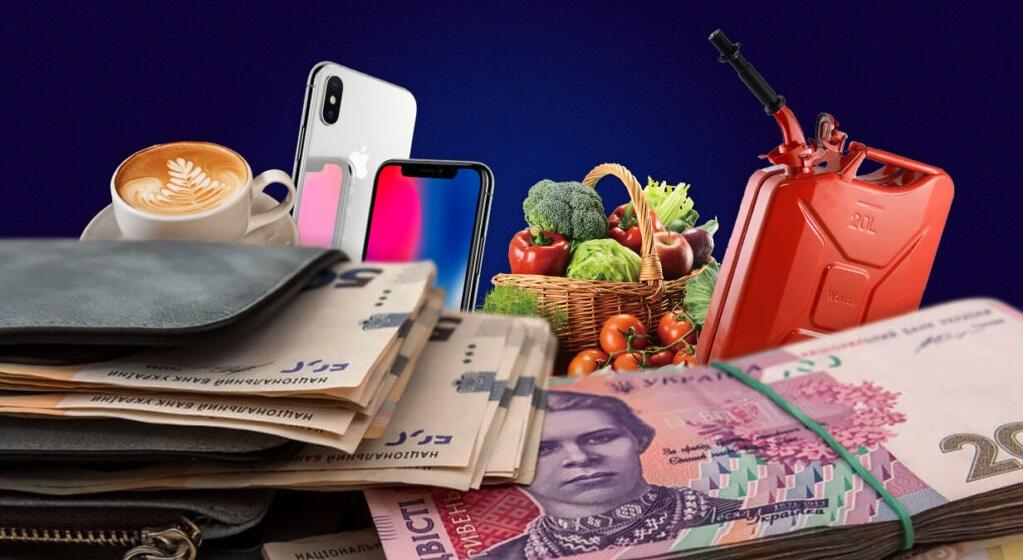 Инфляция в Украине ускорилась до 11%по итогам сентября. Что подорожало?